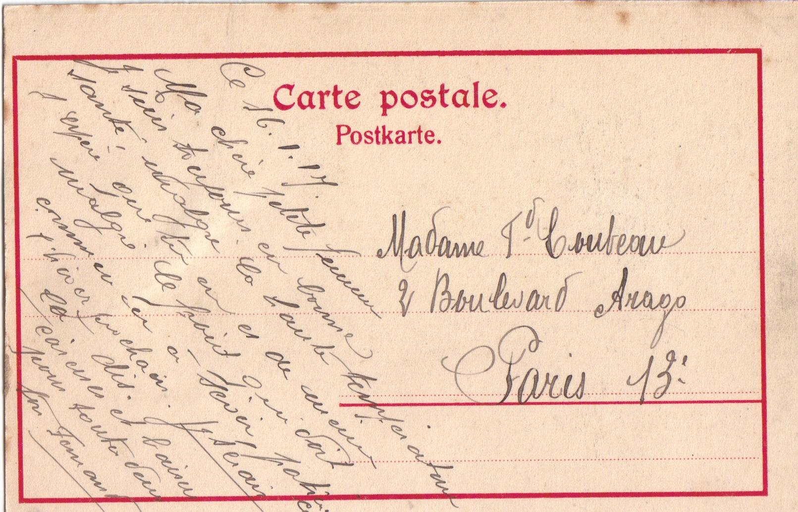 postcard 7008 rear